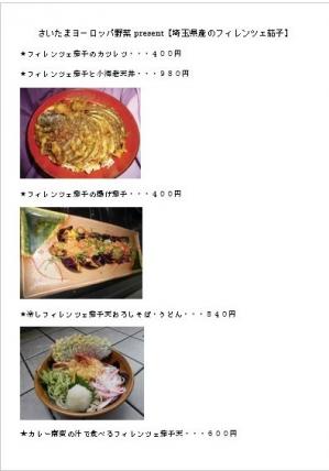 Photo_20200810193801